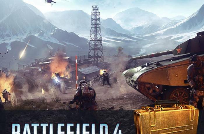 Battlefield 4 is a good example of the bloated gaming industry. Photo courtesy of Facebook.