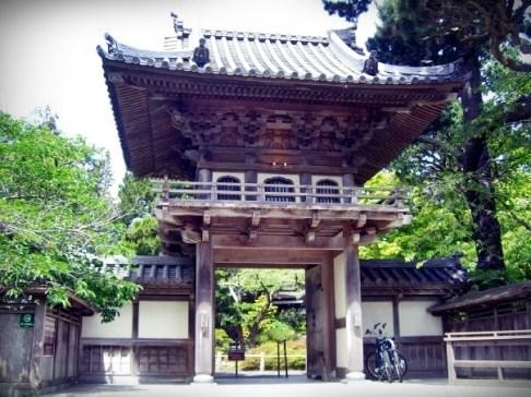 Japanese Tea Garden Entrance