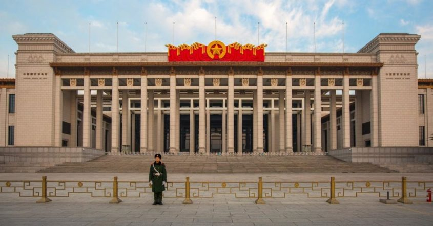 Kommunismus China