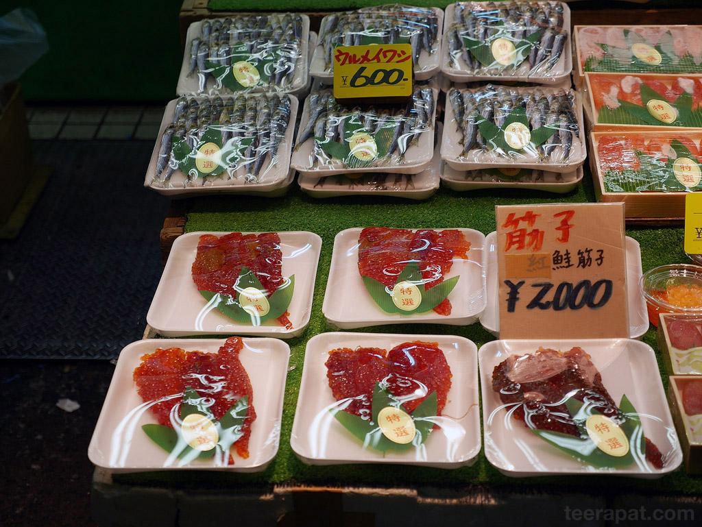 Japan14_1098