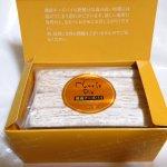 葦のチーズパイは平塚湘南のおすすめ菓子【横浜土産】