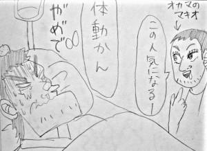 PicsArt_01-20-02.44.29
