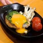 <青空レストラン>れんこんハンバーグレシピの作り方!