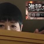 和田アキ子の足のサイズと身長はいくつ?旦那よりも大きい!?