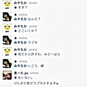 20150614_hirosesuzu_25-300x300