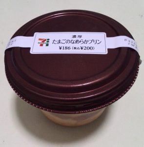 KIMG0535