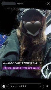 本人 平野紫耀 インスタグラム