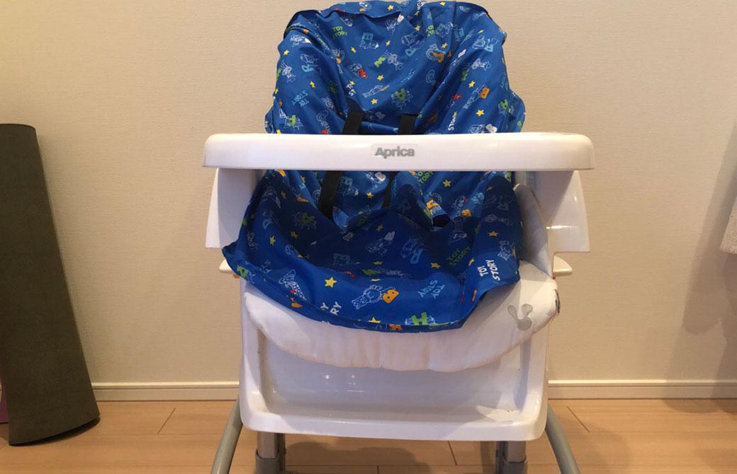 息子くん専用の椅子