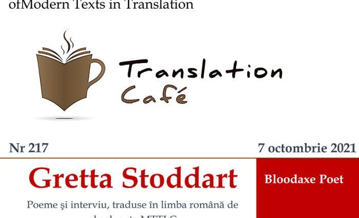 Translation CAFE - 217