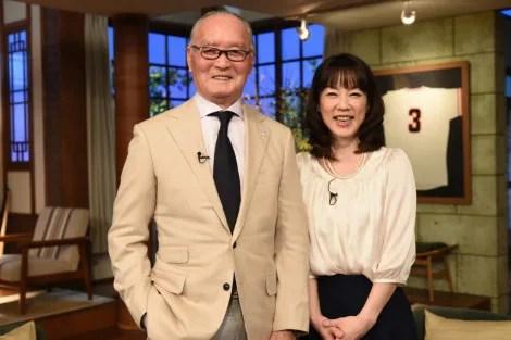 長嶋茂雄と長島三奈の画像