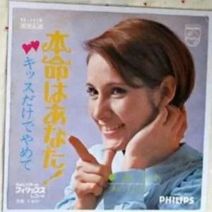 泉アキの画像