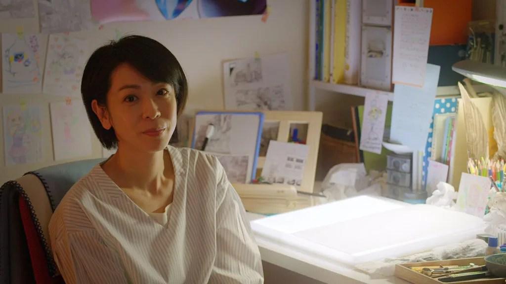 遊井亮子の画像