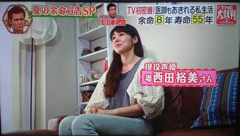 垣花正アナの嫁・西田裕美(声優)が綺麗!増毛ビフォーアフターがヤバいw