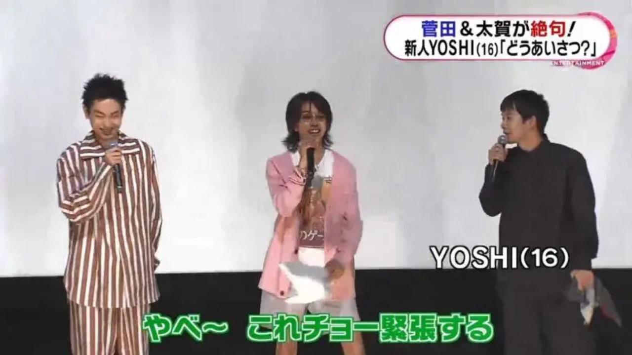 YOSHIの画像