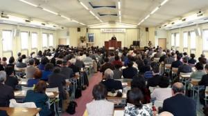 記念集会には全国から多くの1800家庭が参加