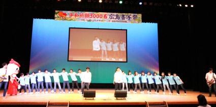 青年学生ダンス