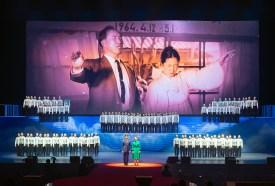 天地人真のご父母様(文鮮明師・韓鶴子総裁ご夫妻)御聖誕敬礼式及び記念式で家庭連合合唱団が祝歌|世界平和統一家庭連合News Online