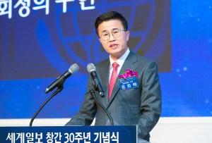 韓国紙セゲイルボ創刊30周年記念式でセゲイルボの鄭熙澤(チョン・ヒテク)社長が記念の辞 世界平和統一家庭連合News Online