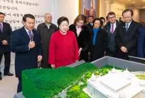 天寶苑グランド奉献 韓鶴子総裁|世界平和統一家庭連合News Online