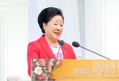 天地人真の父母様勝利帰国・聖婚59周年記念式 韓鶴子総裁み言|世界平和統一家庭連合News Online