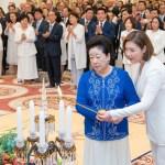 文鮮明 天地人真の父母 天宙聖和7周年記念敬礼式を挙行