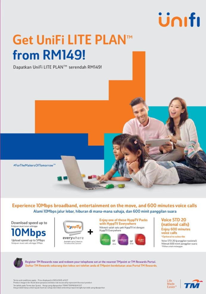 UniFi Lite Promotion