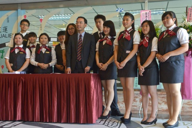 台灣觀光學院1