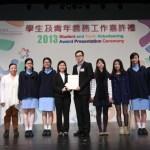 香港本島 — 南區各中學最好看的3款制服