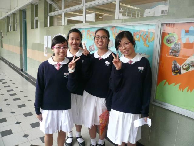 保良局第一張永慶中學5