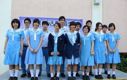 香港新界 — 北區各中學最好看的5款制服