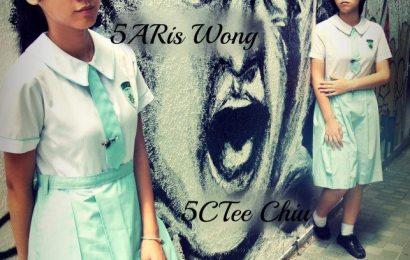 香港新界 — 大埔區各中學最好看的6款制服