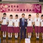 香港新界 — 沙田區各中學最好看的6款制服