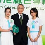 香港新界 — 屯門區各中學制服介紹 Part1 (2018.1.8 更新)