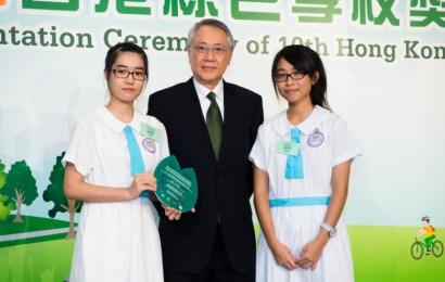 香港新界 — 屯門區各中學制服介紹 Part1