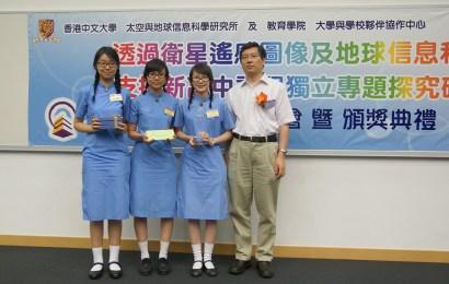 香港中學各類型制服討論(1) — 旗袍