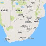 [網站開發] 南非制服地圖上線