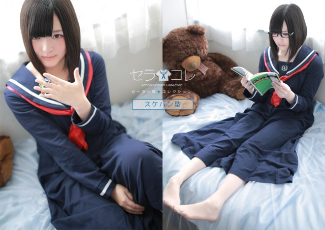 水手服睡衣