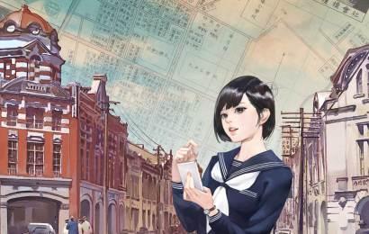 臺北歷史地圖,帶你瀏覽古今的台北