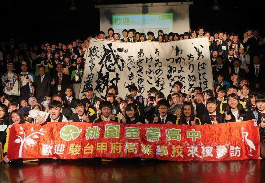 台日高校交流,藝文表演也切磋球技