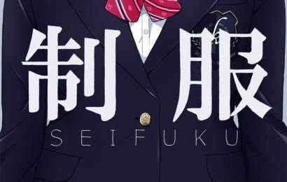 制服控福音,你所喜歡的制服遐想都在這本《制服 -SEIFUKU-》