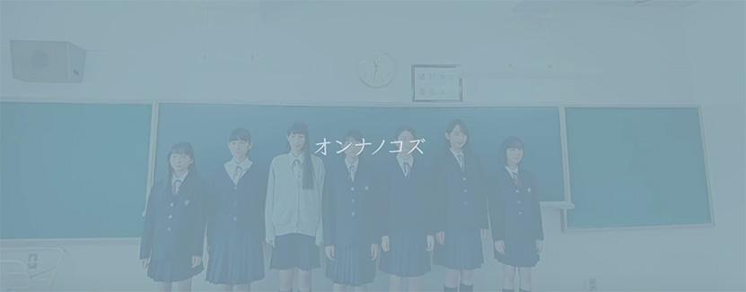 日本製作公司使用空拍機,一鏡到底穿梭學校拍攝女高中生