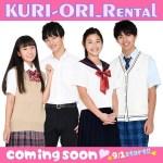 日本制服廠商 KURI-ORI 的制服租借服務