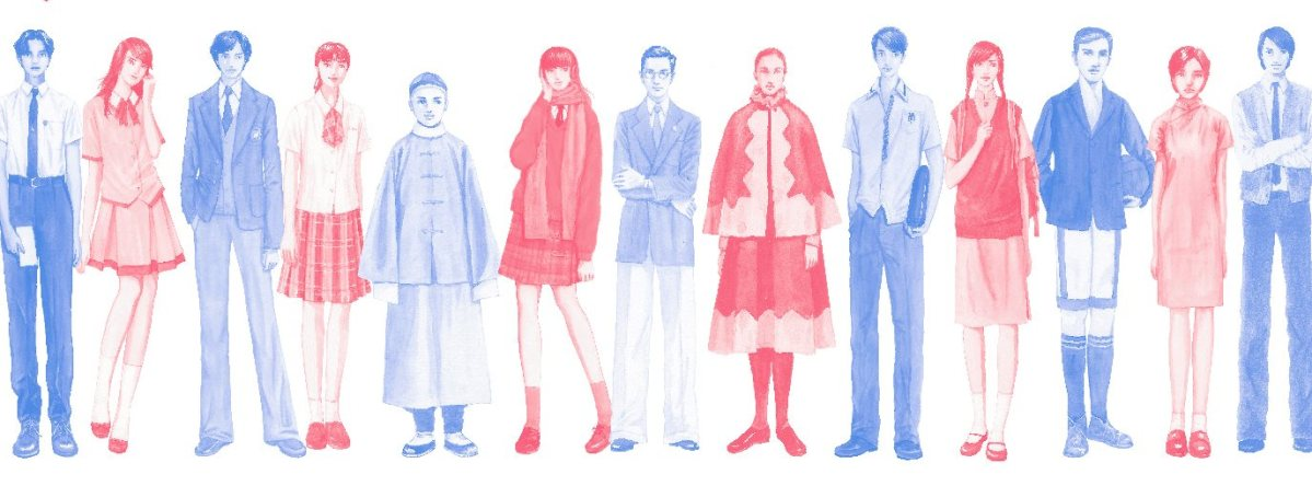 「香港校服今昔」展覽將於 11/28 起在香港教育博物館展示香港經典校服