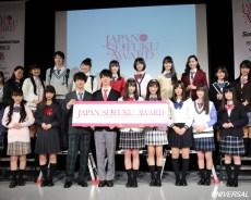 第六回日本制服大賞結果發表