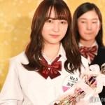 2020 年日本第一可愛女高中生結果公佈