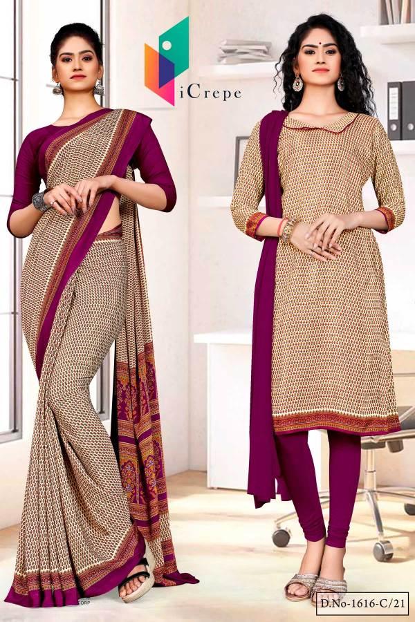 beige-wine-small-print-premium-italian-silk-crepe-uniform-sarees-salwar-combo-for-showroom-staff-1616-c