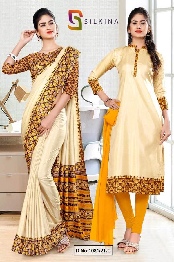 beige-yellow-printed-blouse-concept-polycotton-raw-silk-saree-salwar-combo-for-receptionist-uniform-sarees-1081