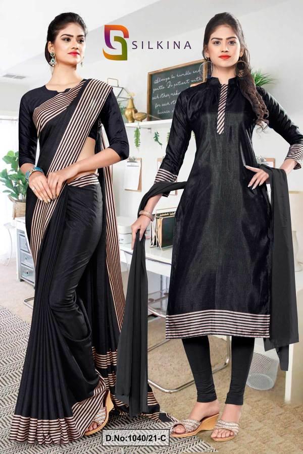 black-plain-border-premium-polycotton-raw-silk-salwar-kameez-for-jewellery-showroom-uniform-sarees-salwar-combo-1040-C