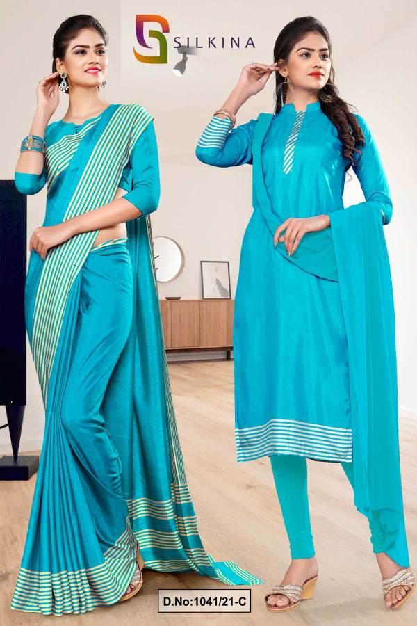 peacock-blue-plain-border-premium-polycotton-raw-silk-saree-salwar-combo-for-front-office-uniform-sarees-salwar-combo-1041-C