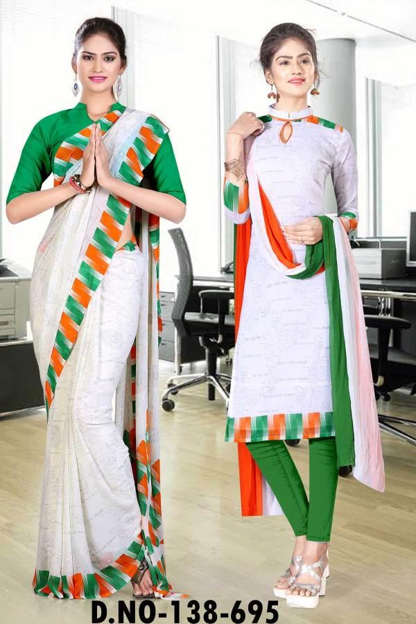 tricolour-border-georgette-uniform-sarees-salwar-combo-republic-day-special-138-695